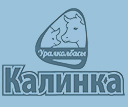 Калинка